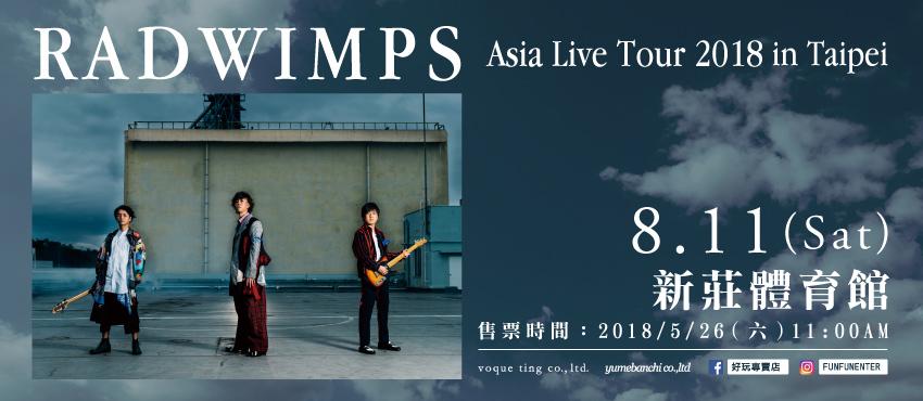 RADWIMPS Asia Tour 2018 in Taipei