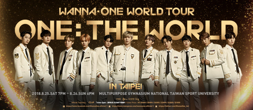 WANNA ONE WORLD TOUR 〈ONE : THE WORLD〉 IN TAIPEI