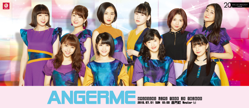 ANGERME OVERSEAS LIVE TOUR IN TAIWAN