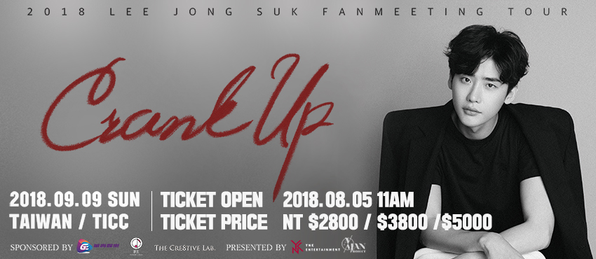 2018 LEE JONG SUK FANMEETING in TAIPEI'Crank Up'