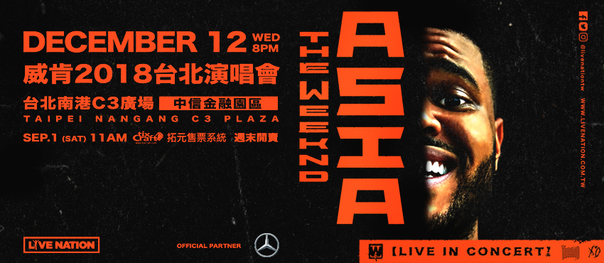 THE WEEKND ASIA – LIVE IN TAIPEI 威肯2018台北演唱會