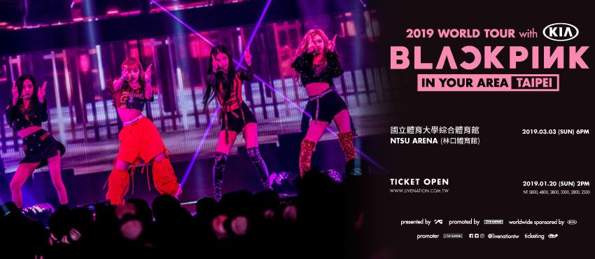 BLACKPINK 2019 WORLD TOUR [IN YOUR AREA] TAIPEI with KIA
