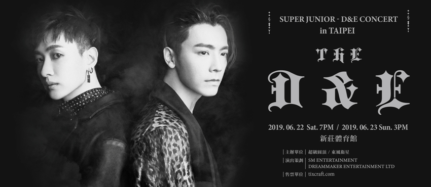 SUPER JUNIOR-D&E CONCERT [THE D&E] in TAIPEI