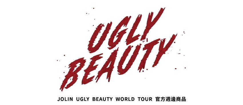 蔡依林 Ugly Beauty 2019-2020 世界巡迴演唱會 台北站 周邊商品