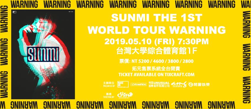 2019 SUNMI THE 1ST WORLD TOUR 'WARNING' - TAIPEI