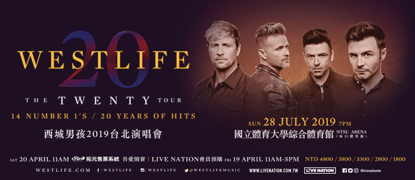 WESTLIFE THE TWENTY TOUR LIVE IN TAIPEI 西城男孩2019台北演唱會