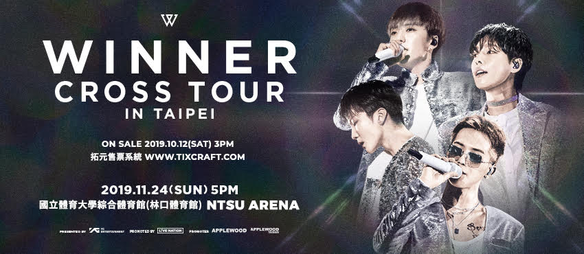 WINNER [CROSS] TOUR IN TAIPEI