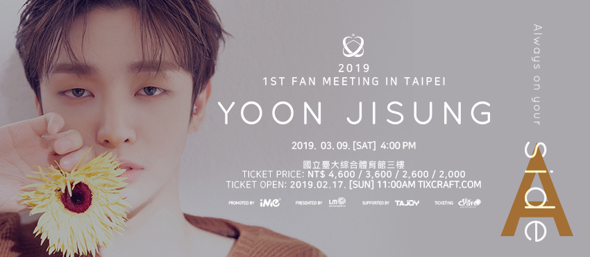 2019 YOON JI SUNG 1st FAN MEETING:Aside in TAIPEI