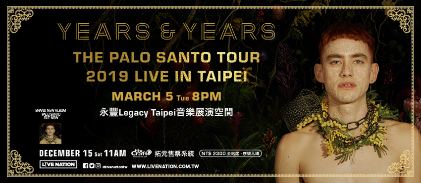 YEARS&YEARS The Palo Santo Tour 2019 Live in Taipei