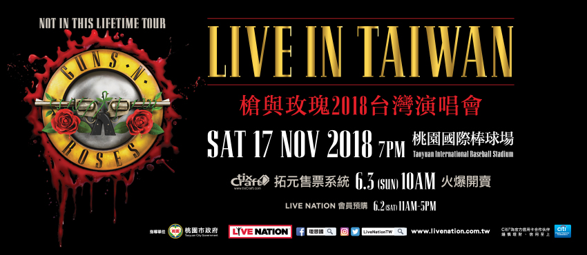 GUNS N'ROSES NOT IN THIS LIFETIME TOUR LIVE IN TAIWAN