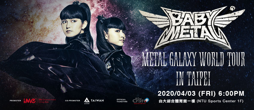 BABYMETAL METAL GALAXY WORLD TOUR IN TAIPEI