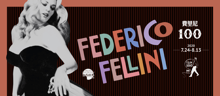 2020 Golden Horse Classic Film Festival: Fellini 100