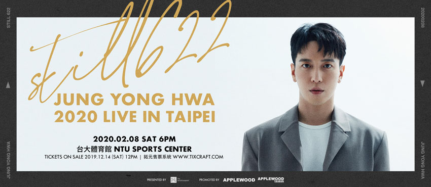 2020 JUNG YONG HWA LIVE 'STILL 622' IN TAIPEI