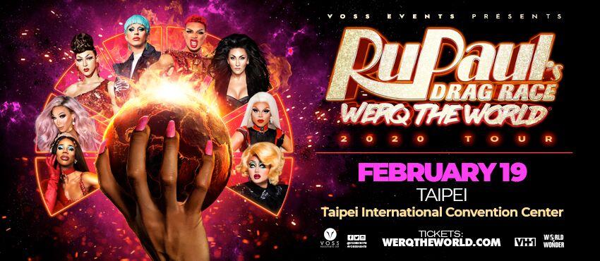 魯保羅變裝皇后秀 RuPaul's Drag Race:Werq the World Tour 2020