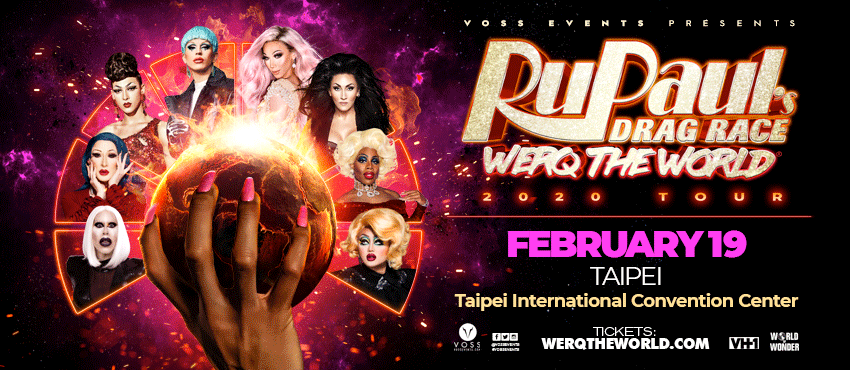 魯保羅變裝皇后秀 RuPaul's Drag Race:Werq the World Tour 2020